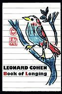 Bookoflonging